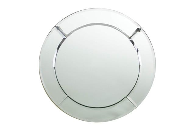 Where to find MIRRORED GLASS CHARGER in Denver